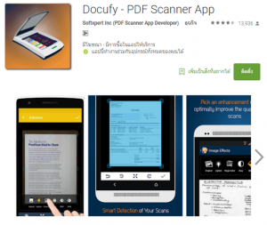 docufyscanner