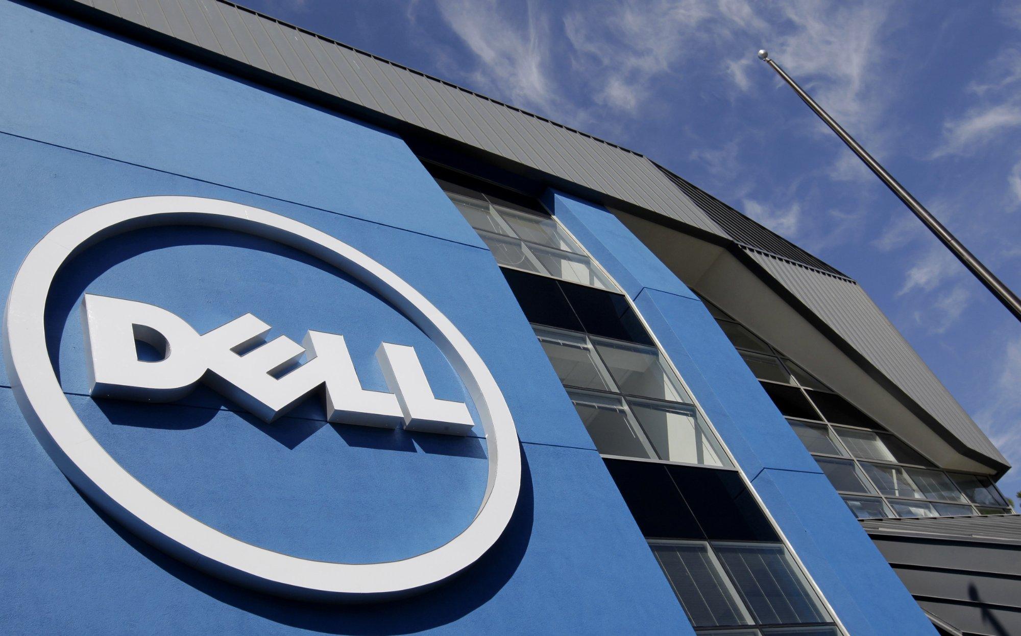 โซลูชั่นธุรกิจ-Dell