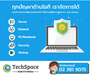 IT Support - TechSpace